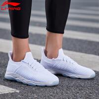 李宁训练鞋男鞋无界低帮潮流一体织透气运动休闲综合训练鞋男款AFJN017