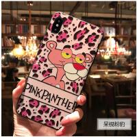 3D浮雕x手机壳iphone7plus粉红顽皮豹8p6s苹果oppor15豹纹vivox21