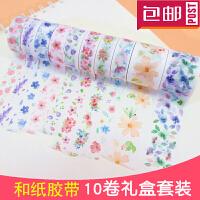包邮卡通手帐胶带套装和纸胶带工具日记diy装饰樱花手账素材整卷贴纸