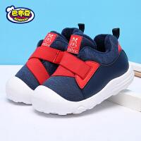 巴布豆童鞋男童宝宝棉鞋2017新款加绒冬季鞋保暖女宝宝棉鞋学步鞋