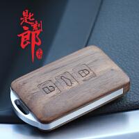 奥迪A3折叠智能钥匙|改装定制实木外壳 非包套 红色 :胡桃木+红中框