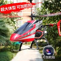 美嘉欣超大耐摔充电遥控飞机高清航拍合金直升机航模儿童玩具礼物