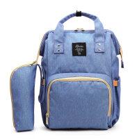 妈咪包多功能双肩包大容量手提包时尚包妈妈外出背包婴儿