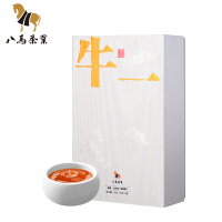 八马茶业 乌龙茶肉桂岩茶牛一12800悦享版茶叶*礼盒装48克