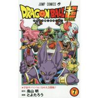 现货【深图日文】ドラゴンボ�`ル超 7 龙珠超 7 とよたろう、 �B山 明 漫画 日本语 原版进口 正版 书 周边 集英社