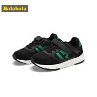 巴拉巴拉男女童鞋子儿童休闲运动鞋新款秋冬小童鞋慢跑鞋加绒