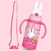 米菲儿童吸管保温杯两用宝宝学饮杯带手柄小孩喝水杯子防摔漏水壶a232 粉色米菲(3D款 手柄+背带双用)