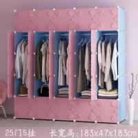 收纳柜子塑料储物儿童简易衣柜多功能自由组合婴儿衣服宝宝置物柜 终身换新【加厚门板】 粉白颜色可选,联系客服备注