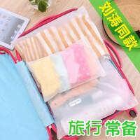 刘涛衣物收纳密封袋 防水鞋袋 旅行洗漱用品收纳袋