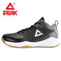 Peak/匹克男子篮球鞋耐磨水泥地球鞋男士中帮透气运动鞋 DA730791