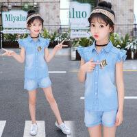 女童套装2018夏季新款中大童时尚韩版绣花牛仔短裤两件套一件 浅蓝色