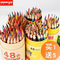 水溶彩色铅笔油性彩铅画笔彩笔专业绘画套装手绘成人24色初学者36色学生用72色画画水溶性款彩铅笔儿童幼儿园