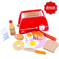 玩具 水果切切乐切水果儿童玩具木制磁性水果蔬菜切切乐男女孩过家家厨房玩具A