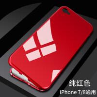 优品 苹果7plus手机壳8plus潮牌八女款七iphone7抖音网红万磁王苹果了7p新款苹果8保