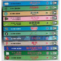 原装正版 宫崎骏动画 合集 1-12部 DVD 中英日三语字幕 卡通电影 随机赠送光盘