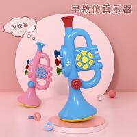 宝丽小喇叭玩具 儿童吹奏乐器小号初学宝宝吹的玩具号角婴儿男孩