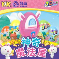 3D彩泥kk神奇魔法屋橡皮泥套装儿童魔法可可像皮泥蛋玩具