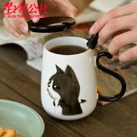 白领公社 陶瓷杯 创意韩版猫咪咖啡牛奶马克杯男女学生个性喝水杯子牛奶杯家用办公便携式大容量500ml水杯水具