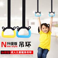 儿童吊环家用健身器材引体向上室内拉伸锻炼脊椎牵引训练手环