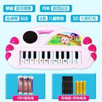儿童音乐玩具早教0-1-3岁婴儿玩具女孩宝宝电子琴玩具琴礼物a301