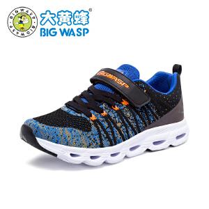 大黄蜂男童鞋 2018春季新款男童运动鞋大童透气跑步鞋青少年波鞋