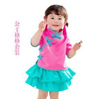 女童汉服夏新款 女宝宝唐装裙民族风 童装连衣裙两件套装儿童旗袍 公主格格套装