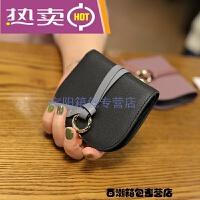 新款韩版真皮短款小钱包女士超薄撞色欧美牛皮卡位皮夹钱夹潮