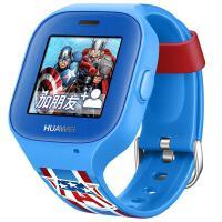 【当当自营】华为 儿童手表 漫威系列(蓝色)双向通话,实时定位 支持移动卡(每个账户只限购2台,超出不发)