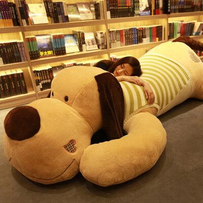 趴趴狗毛绒玩具狗睡觉抱枕女生可爱玩偶懒人公仔大布娃娃生日礼物   柔软面料 品质保证 送小熊