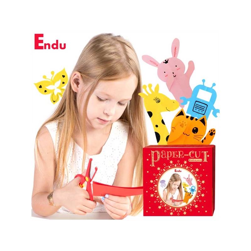儿童手工剪纸书大全套装3-6岁幼儿园DIY手工制作材料宝宝剪纸