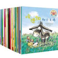 美丽故事绘本系列(共50册全彩印刷画面精美,宝宝们的成长礼物)一只蓝鸟和一棵树/美丽故事绘本 威比的礼物