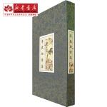 李太白诗集(全三册) (唐)李白 黄山书社 9787807071525
