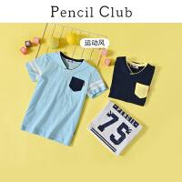 【专区119元4件】铅笔俱乐部童装2020夏装新款男童T恤中大童休闲短袖儿童上衣潮