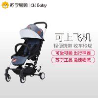 CHBABY婴儿推车可上飞机轻便可坐可躺儿童折叠伞车A787A运动版