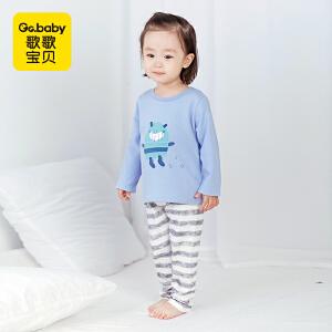 【139选4】歌歌宝贝宝宝秋衣秋裤套装婴儿内衣两件套卡通婴幼儿春秋居家服