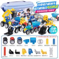 儿童磁铁积木玩具磁力片拼装3-6周岁男孩子7-8-10岁女孩宝宝
