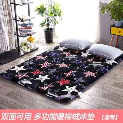 加厚床垫1.2米榻榻米地铺睡垫学生宿舍单人1.5m1.8海绵垫被床褥子   可折叠 可定制 厚度适中 承接批发