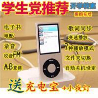 【包邮】mp3 mp4播放器 有屏迷你音乐学生MP3运动跑步随身听有屏mp4音乐播放器mp3英语播放录音笔 功能:录音