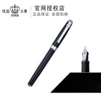 德国公爵duke933钢笔/铱金笔/墨水笔/练字笔