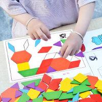 儿童拼图智力玩具2-3-4-5-6岁男女孩木质七巧板早教益智宝宝拼板