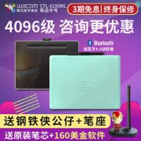 Wacom数位板CTL-6100WL蓝牙版无线手绘板电脑影拓绘图绘图手写板