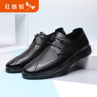 【�t蜻蜓�^年不打烊,�I�辉�p100】�t蜻蜓男鞋夏季新款男鞋夏季透�庹嫫ょU空皮鞋男士休�e鞋