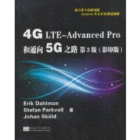 4G LTE-Advanced Pro和通向5G之路 第3版(影印版)