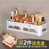 双庆吸盘式浴室置物架收纳架洗手间卫生间厕所壁挂卫浴用品免打孔 拍下是一层 买二送皂盒