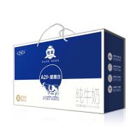 三元极致A2纯牛奶250g*12/箱