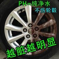 清洗剂新款 铝合金钢圈除锈剂汽车轮毂泛黄清洁剂 清洗剂