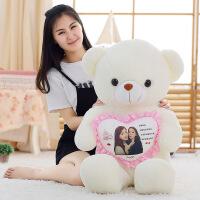 ?毛绒玩具泰迪熊熊猫可爱公仔抱抱熊女孩布娃娃女生生日礼物送女友