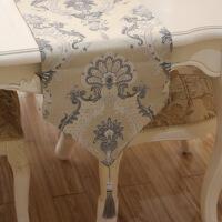 ???唯艺简约现代茶几桌旗欧式餐桌装饰布长条美式田园餐桌巾餐旗