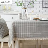 棉麻桌布布艺田园格子餐桌布小清新长方形茶几盖布日式北欧圆台布