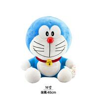 哆啦a梦公仔毛绒玩具叮当猫16寸玩偶抱枕娃娃礼物